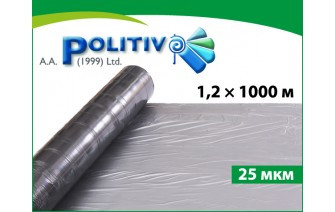 Плёнка чёрно-серебристая (25 микрон)