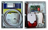 Комплект GSM сигнализации OKO-7S KIT
