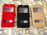 Кожаный чехол книжка VIP для Meizu M5 (3 цвета)