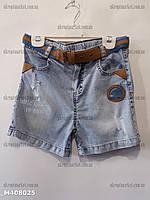 """Детские шорты джинсовые на мальчика (8-12 лет) """"Konti"""" LM-785"""