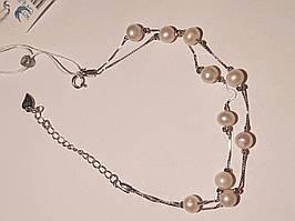 Срібний браслет з перлами. Артикул БК2Ж/805