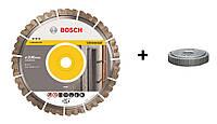 Отрезной диск алмазный Bosch 230 x 22,3 + гайка для угловых шлифовальных машин