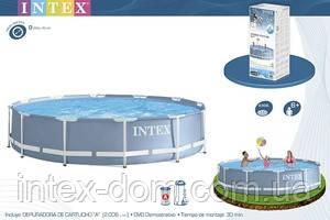 Бассейн каркасный + фильтр-насос 366х76см Intex 28712/28212