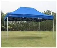 Шатер торговый 3*4.5,шатер раздвижной