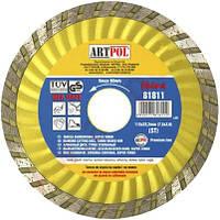 Алмазный отрезной диск Artpol 200 х 25,4/22,2 мм