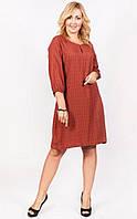 Легкое платье зарубежного производителя