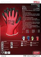 Перчатки защитные  RTELA  .Перчатки с пвх покрытием. вампирка оптом