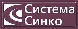 «Система Синко»ООО