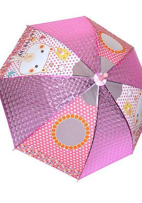Зонтик детский разноцветный Children's Umbrella ДСК01
