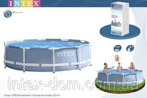 Бассейн каркасный 305х76см Intex 28700/28200