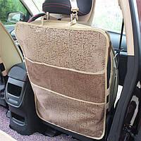 Водонепроницаемый чехол на спинку переднего сиденья авто Оптом