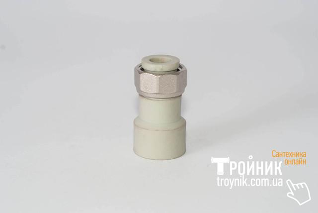 Муфта ппр накидная гайка штуцер 20 x3/4