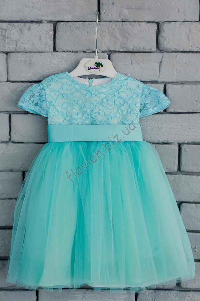Купить детское платье с доставкой