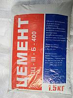 Цемент М 400  1,5 кг