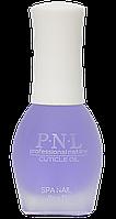 Масло Фрезии для ногтей и кутикулы 15 мл №410 PNL Nails Care Freesia Cuticle oil