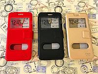Кожаный чехол книжка VIP для Lenovo A Plus (A1010a20) (3 цвета)