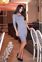 Очень красивое женское платье в абстрактный принт