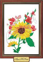 Схема для вышивки бисером «Соцветие подсолнуха»