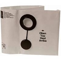 Контейнер бумажный для пылесосов Makita vc4510l 5 штук M0371101MAK