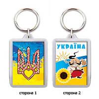 """Брелок для ключей с украинской символикой """"Україна"""""""