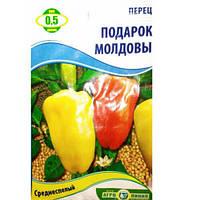 Перец сладкий Подарок Молдовы, 0.5г