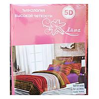 Комплект постельного белья 5D двойка