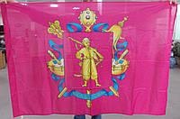 Печать на ткани - флаги Запорожья