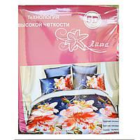 Комплект постельного белья 5D хлопок полуторка