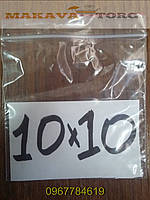 100 Х 100 Пакеты струна с замком Zip-Lock