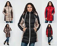 Куртка женская зимняя №15 удлиненная (р.46-54)