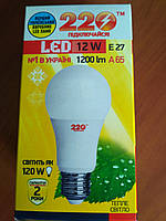 Лампа LED 12 Вт светодиодная 3000K, Е27, 12W 1200Lm А 65