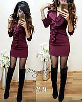 Женское стильное платье с рюшами (2 цвета)
