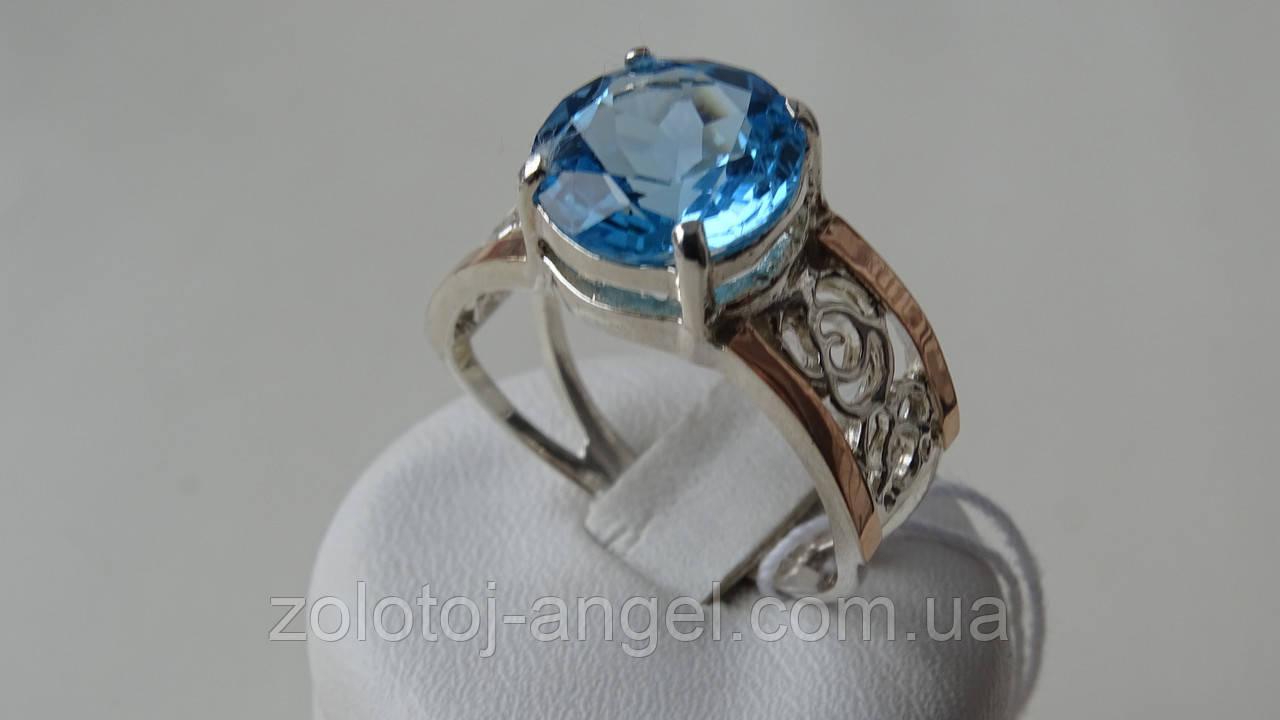 Серебряное кольцо с золотой пластинкой и Топазом