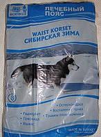 Лечебный пояс из собачьей шерсти
