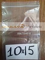 100 Х 150 Пакеты струна с замком Zip-Lock