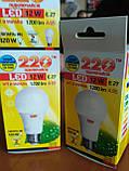 Лампа LED 12 Вт светодиодная 4100K, Е27, 12W 1200Lm А 65 шар, фото 3