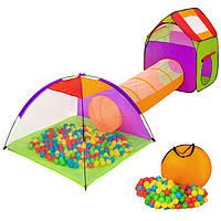 Палатка Детская Двойная с тоннелем! 100 Шариков!