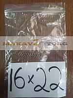 160 Х 220 Пакеты струна с замком Zip-Lock
