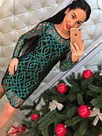 Женское стильное вечернее платье с поясом (4 цвета)