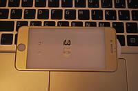 Защитное 3D стекло Tempered Glass for IPhone 7 Gold, F2007