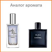 015. Духи 60 мл.  Bleu de Chanel (Блю дэ Шанель  /Коко Шанель)  /Coco Chanel