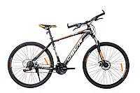 Велосипед Oskar X-6(29)(VS-181)