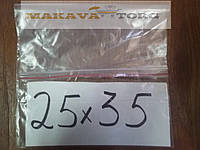 250 Х 350 Пакеты струна с замком Zip-Lock