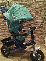 Детский трехколесный велосипед Azimut Trike BC-17B AIR (с надувными колесами)