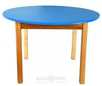 Детский деревянный столик с цветной круглой столешницей синий