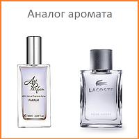 025. Духи 60 мл.  Lacoste Pour Homme (Лакост Пор Ом  /Лакост)   /Lacoste
