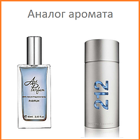 030. Духи 60 мл 212 Men Carolina Herrera