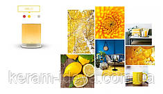 Ионизатор воздуха Falmec BELLARIA Satin Yellow