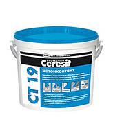 Ceresit CT 19 Грунтовка адгезивная Бетонконтакт 4,5 кг