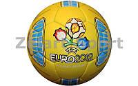 _Мяч футбольный №5 Гриппи 5сл. EURO-2012 FB-0047-556 (№5, 5 сл., сшит вручную)